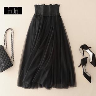 輕奢大牌高腰顯瘦中長款A字網紗半身裙蓬蓬裙女2020秋季小黑裙
