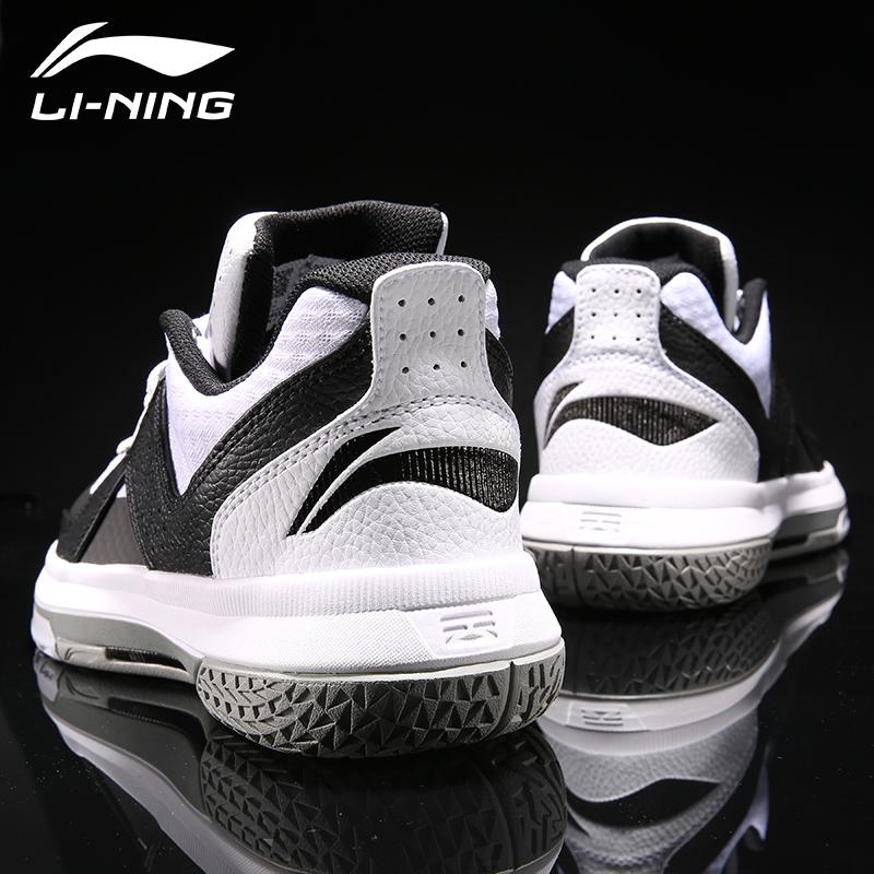 李宁篮球鞋男鞋全城5韦德之道7音速6闪击空袭4元年937龙鳞8运动鞋