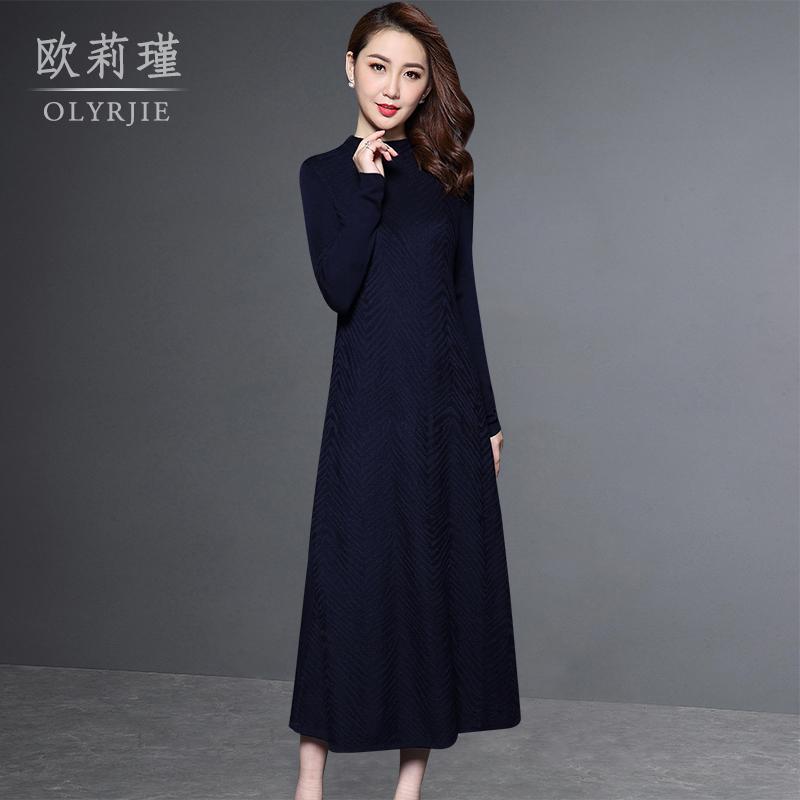 名媛女装羊毛针织长裙女长款过膝秋季薄款毛衣裙子大码连衣裙宽松热销10件限时2件3折