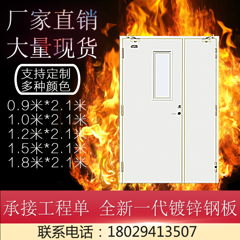 Противопожарные двери Артикул 641056724194
