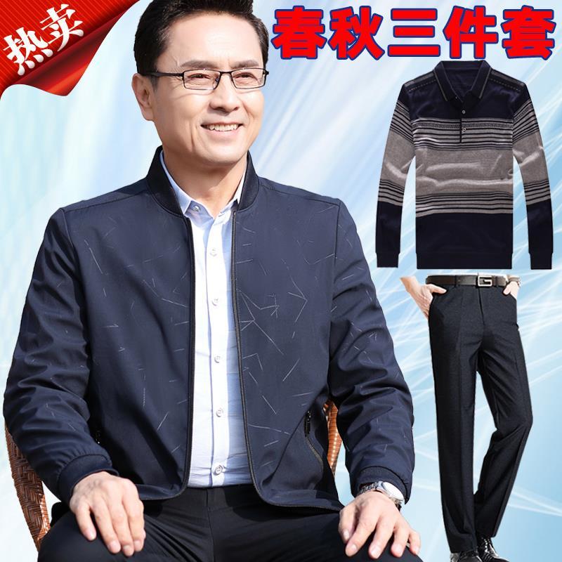 阳光秋款男装冬装开衫潮牌40岁韩版父亲装送爸爸的外套立领薄上衣