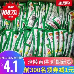 涪陵榨菜小包装一箱装家用清淡榨菜丝下饭菜开味咸菜泡菜50g*50袋