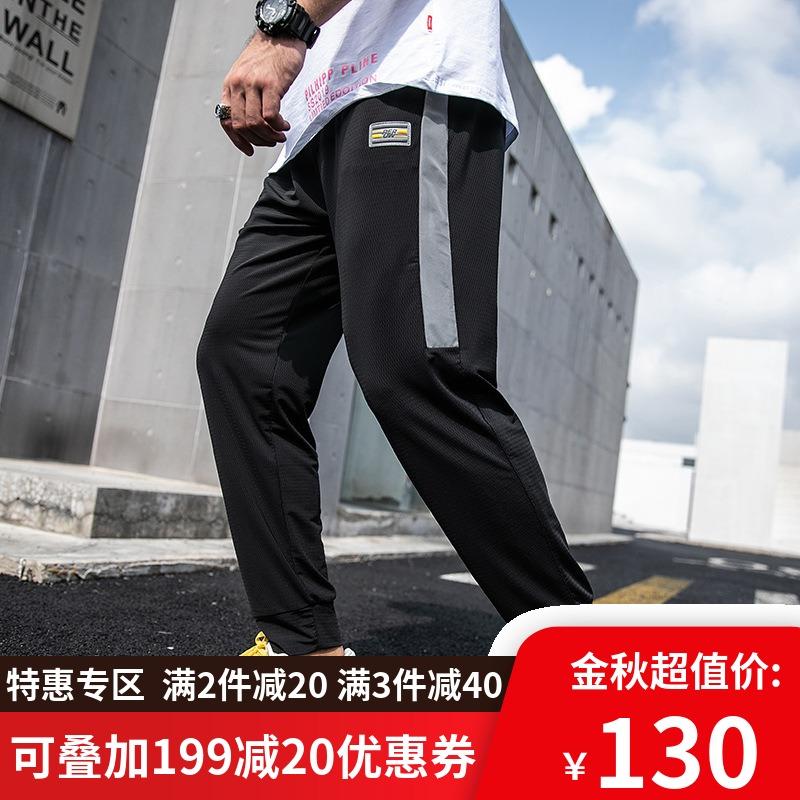 10-16新券胖胖肥仔大码男装夏秋男冰丝空调裤
