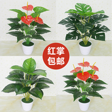 Artificial green plant, red palm, green Luo, artificial flower, living room, indoor and outdoor decoration, plant, plastic, artificial potted landscape decoration