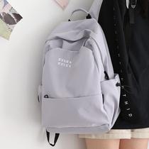 NR森系百搭大容量双肩包女韩版时尚中学生书包女大学生背包女双肩