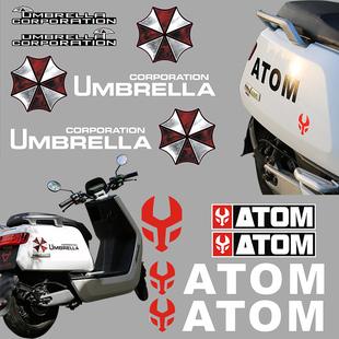 摩托車改裝生化危機貼紙防水電動車踏板外殼全車拉花反光防水貼膜