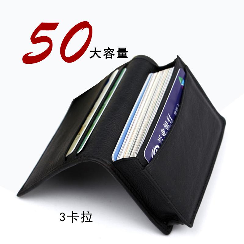 真皮超大容量名片夹多功能商务名片盒50张大容量名片收纳全国包邮