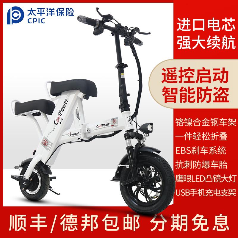 限1000张券绿源折叠踏板代步迷你小型驾电动车
