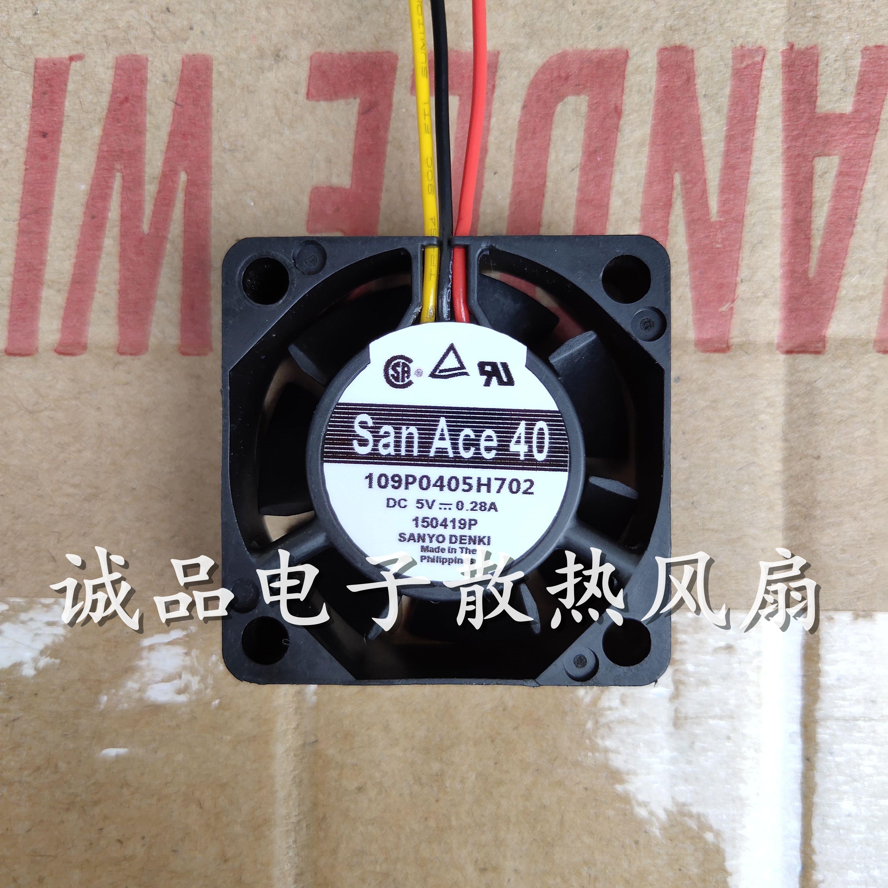 109 P 0405 H 702元は日本三洋SANYO DC 5 V 0.28 A 40*40*15 MM軸流ファンを搭載しています。