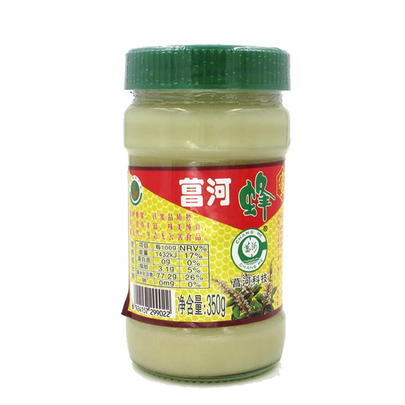 包邮姚安菖河蜂蜜 结晶蜜 云南楚雄特产土蜂蜜350克野坝子土蜂蜜
