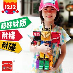 儿童数字方块组合百兽动物合体变形玩具金刚男孩机器人拼装全套装