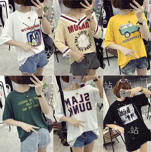 地摊货源短袖T恤大码女装夏季新品韩版女上衣2-10元厂家直销批發