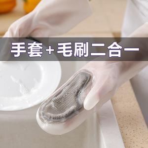女家用魔术洗碗神器橡胶硅胶手套