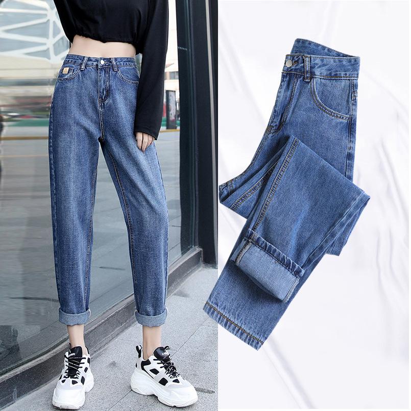 高腰牛仔裤女春季女装新款直筒宽松萝卜裤子显瘦阔腿老爹裤夏2020