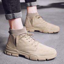 馬丁靴男潮鞋男鞋高幫英倫風男士中幫雪地靴冬季工裝靴子棉鞋加絨