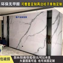 uv板材电视背景墙仿大理石微晶石客厅装饰板爵士白石塑pvc高光板