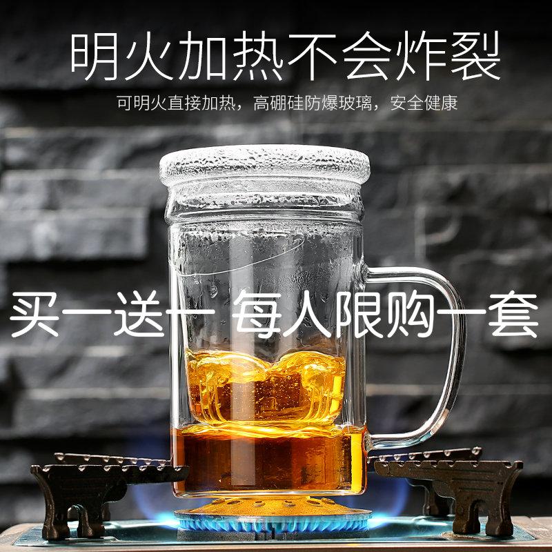 家用玻璃杯耐热花茶杯三件套杯加厚泡茶杯子带把过滤杯办公室用杯