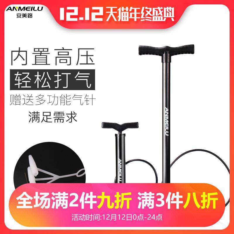 自行車打氣筒高壓便攜迷你小型籃球電瓶摩托車打氣筒家用單車配件