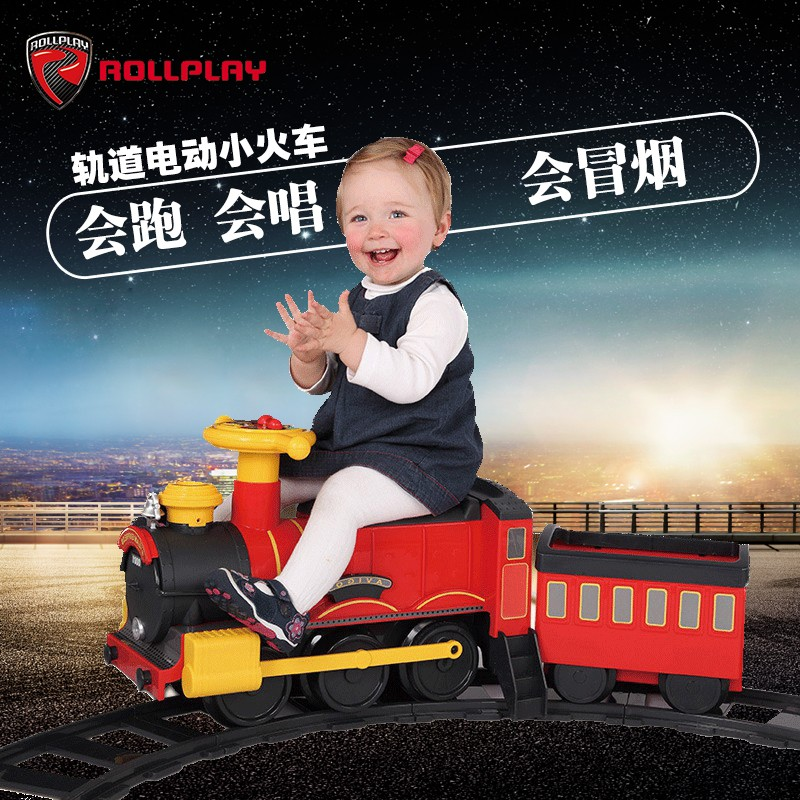 rollplay如雷儿童电动车可坐人汽车宝宝轨道小火车小孩玩具车3岁