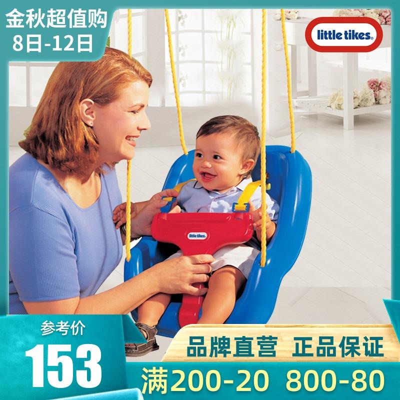 美国小泰克儿童秋千宝宝吊椅户外荡秋千室内家用摇篮1-3周岁玩具