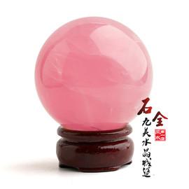 开光天然粉色水晶球摆件家居风水球转运摆件水晶原石旺姻缘招桃花图片