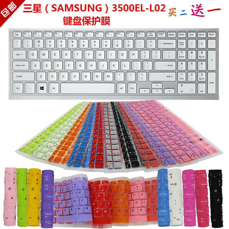 三星(SAMSUNG)3500EL-L02 键盘保护贴膜15.6英寸笔记本防尘罩套