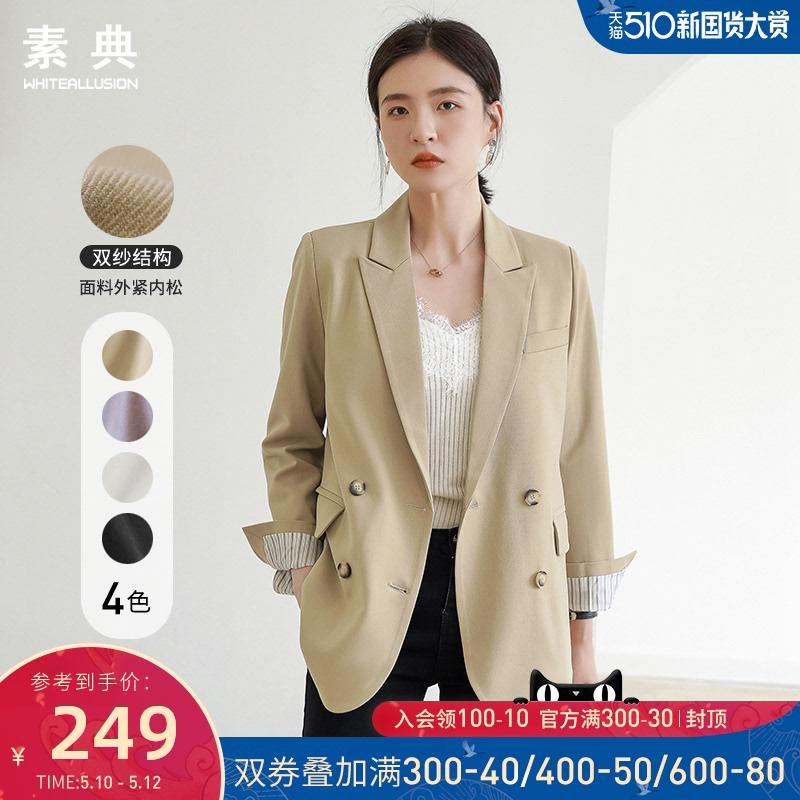 小西装外套女2021新款春秋气质韩版英伦风休闲设计感宽松网红西服