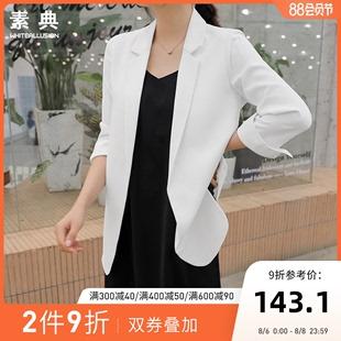 雪纺西装外套女夏季薄款2020新款韩版休闲网红修身防晒白色小西服