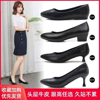 真皮工作鞋女黑色舒适高跟鞋粗跟皮鞋平底单鞋女鞋软底职业礼仪鞋
