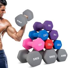 Dumbbell men's fitness home appliances one pair of two kg 3kg4kg 5kg children's boys' small dumbbells