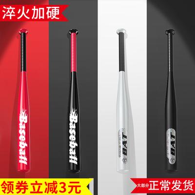 Baseball bat self-defense baseball bat girls car self-defense weapon legal male fight club thin stick net red iron stick