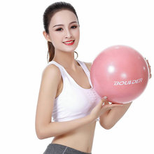 Pilates Ball Yoga Ball 25cm Thicker Explosion-proof Fitness Hip-ups Ball Recovery Balance Ball Early Teaching Ball