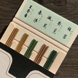 日本 松荣堂代表作 高级日式线香王奢香/春阳/微笑/南薰/雅芳
