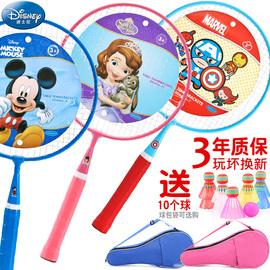 迪士尼儿童羽毛球拍小学生幼儿园3-12岁球拍小孩学生宝宝球类玩具图片