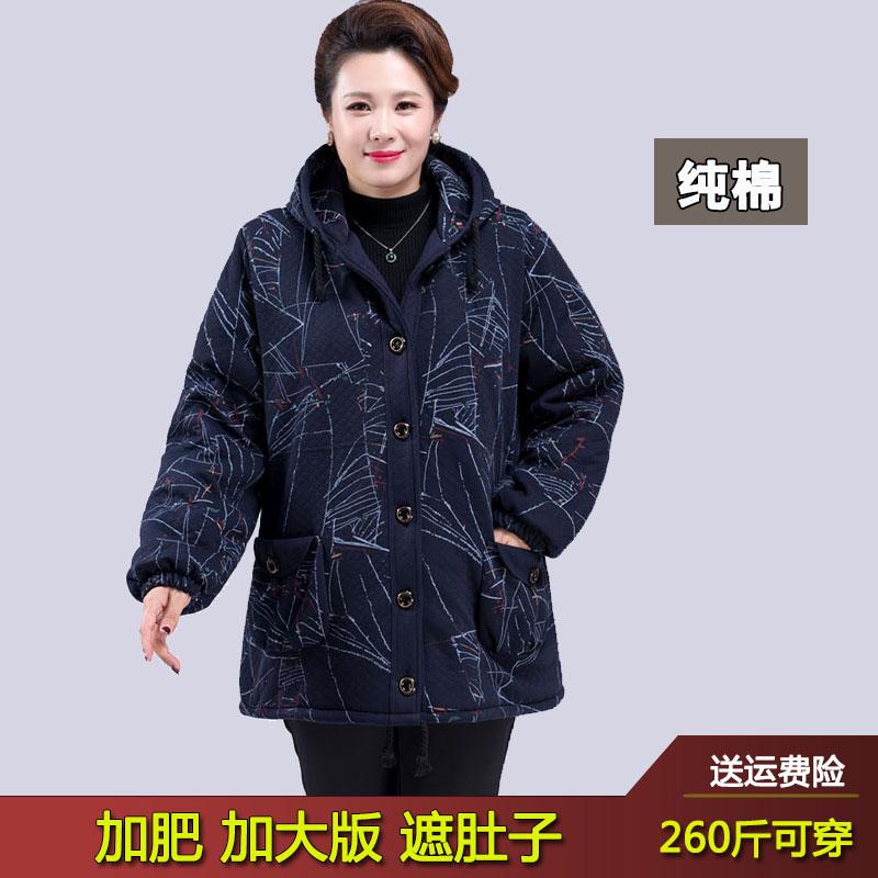 特体中老年加肥加大码秋冬装女棉服外套200斤胖太太服饰妈妈棉衣