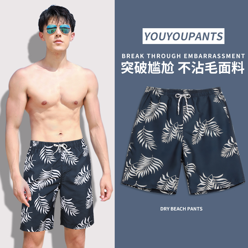 Men's beach pants of chaopai brand loose air quick drying pants pants for beach holiday lovers swimming pants can be launched