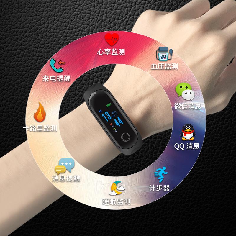 彩屏智能手环男士防水记计步器运动多功能血压心率情侣手表2高精度3监测仪女4代适用于vivo苹果oppo小米华为