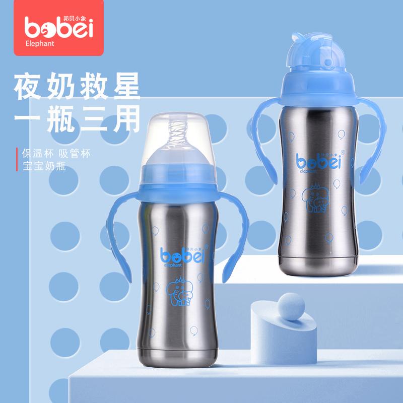 Термосы-бутылки для детей Артикул 572952228977