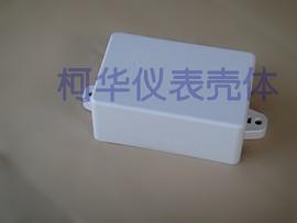 电器壳/塑料仪表机箱/塑料外壳/治具盒55号82*52*35(自扣免螺丝式