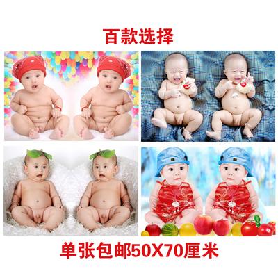 可爱男宝宝海报写真图片墙贴画孕妇胎教双胞胎露鸟鸟婴儿画报娃娃