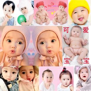 孕妇装饰可爱宝宝画海报图片小孩儿贴画墙贴照片婴儿胎教海报贴画