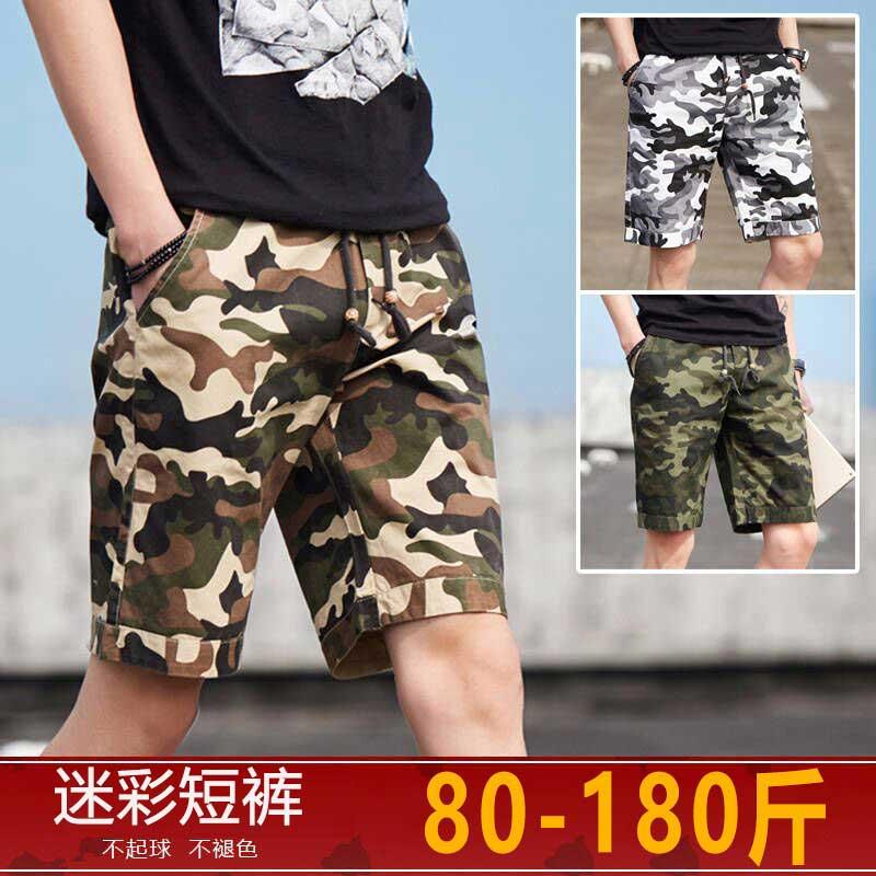男士短裤夏季韩版潮流运动工装宽松薄款五分沙滩休闲迷彩七分裤子