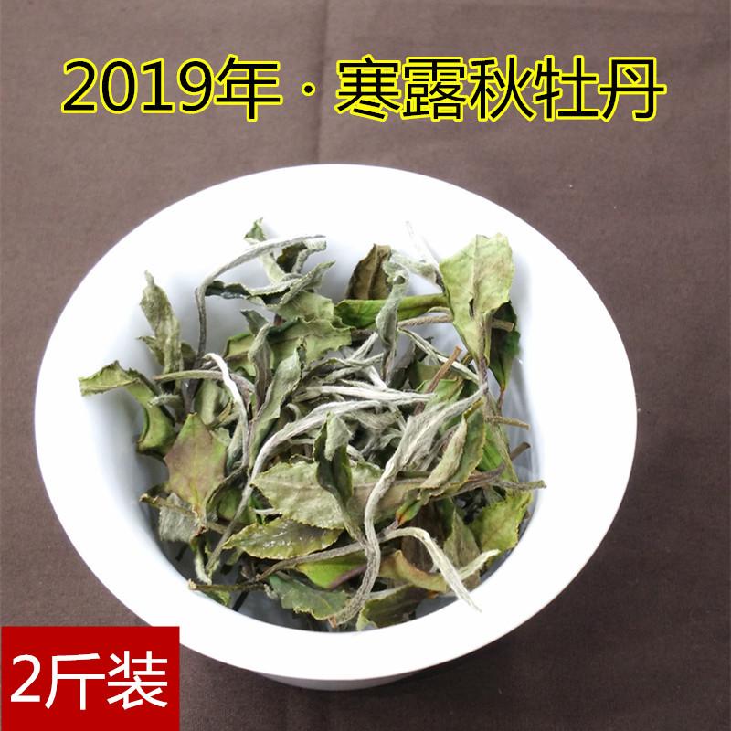 Чай Пай Му Тан Артикул 580897665352
