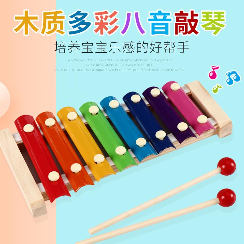 Музыкальные инструменты для детей Артикул 575829594230