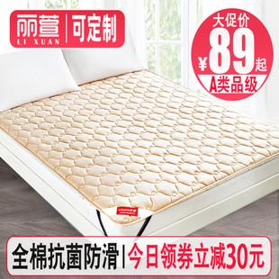 全棉防滑床垫子软垫家用加厚垫褥榻榻米褥子垫被双人保护垫床褥垫