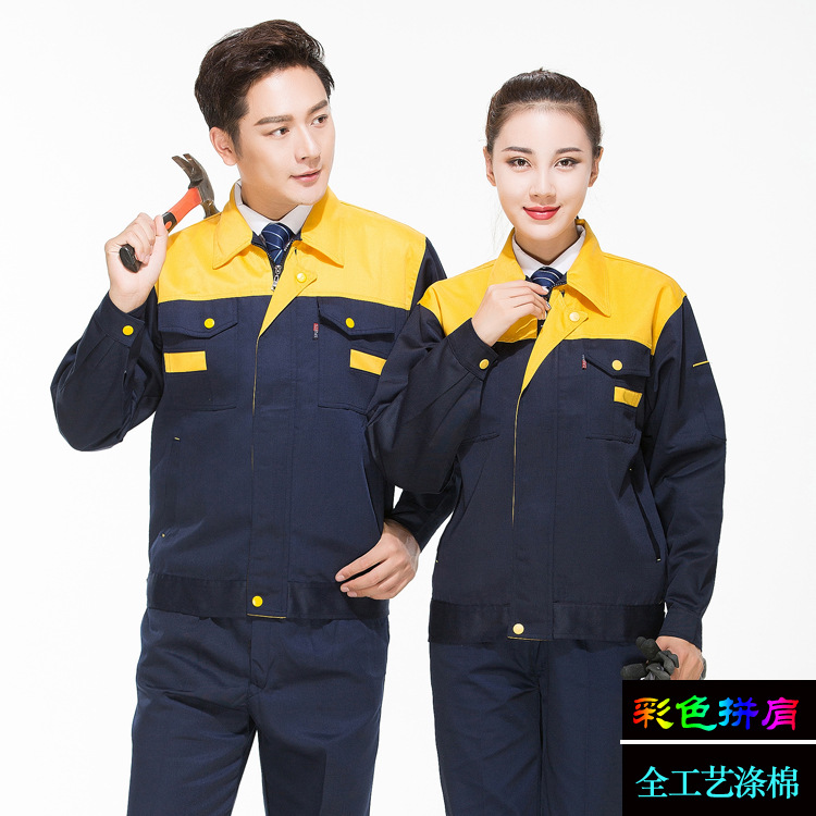 Hardware mold factory clothes long sleeve mechanical maintenance worker uniform automobile repair work clothes railway engineering supervision clothing