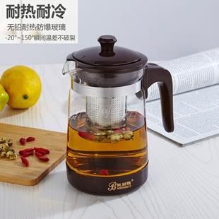 玻璃茶壶不锈钢过滤泡茶器耐热玻璃冲茶杯家用办公花茶茶具可拆洗