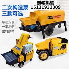 混凝土输送泵车斜式小型细石泵二次结构浇筑机二次构造柱泵上料机