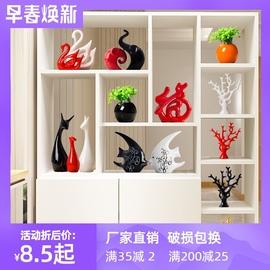 家居裝飾品創意小擺件現代電視紅酒柜玄關客廳陶瓷簡約工藝品天鵝圖片