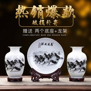 景德镇花瓶摆件客厅插花陶瓷家居装饰品新中式客厅电视酒柜三件套
